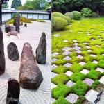 美しい日本のデザイン 〜東福寺〜