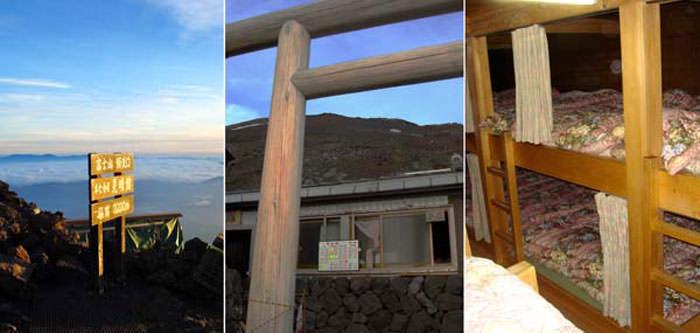 富士山一日目-4