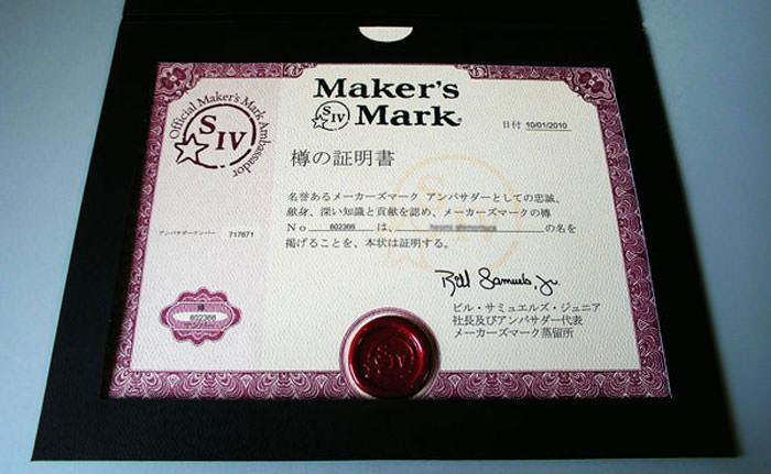 Maker'sMark-3