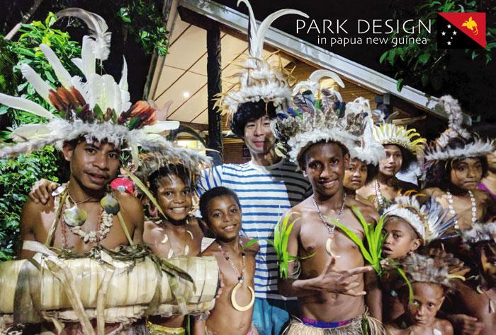 パプアニューギニアPARKDESIGNの年賀状