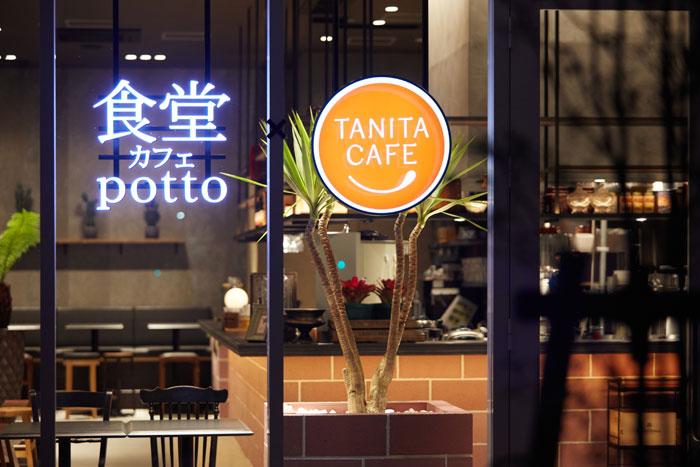 potto×タニタカフェ交野店のサイン